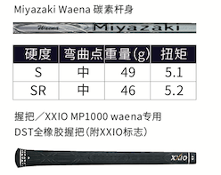 3BD581CF-6F4B-49AA-AD21-CC1C06FDA9AF