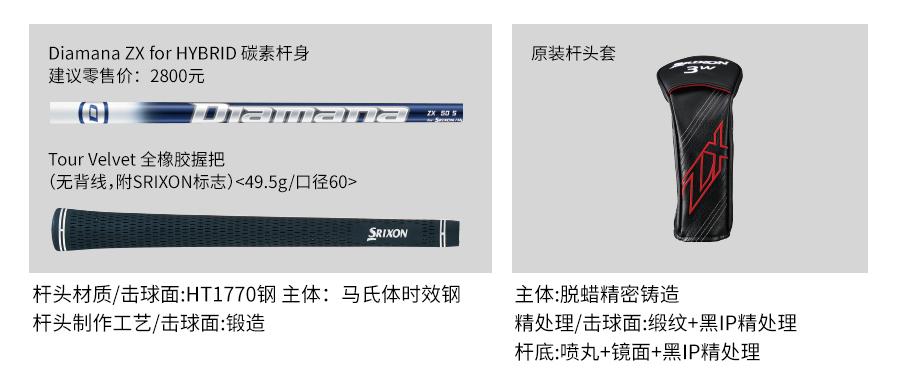 zx5多功能2